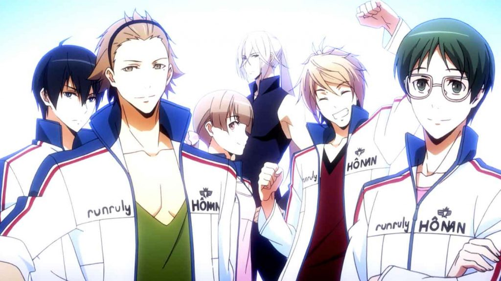 Honan Prince of Stride